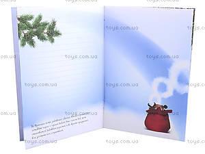 Блокнот для записей Magic notebook, Р900576Р, отзывы