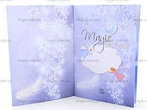 Блокнот для записей Magic notebook, Р900576Р, цена