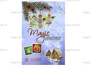 Блокнот для записей Magic notebook, Р900576Р, игрушки
