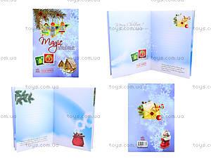 Детская книга для записей Magic notebook, Р279018У