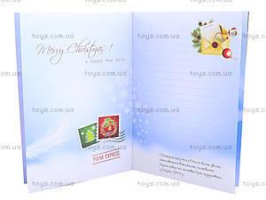 Детская книга для записей Magic notebook, Р279018У, отзывы
