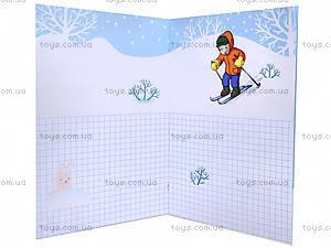 Блокнот для записей «Зимние каникулы», Р900578Р, купить