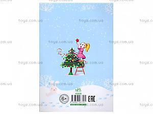 Блокнот для записей «Зимние каникулы», Р900578Р, фото