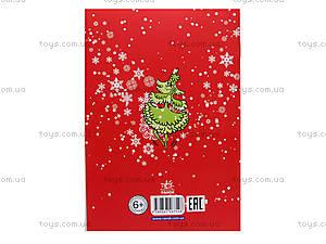 Книга для записей «Зимние праздники», Р900579Р, фото