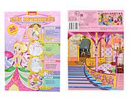 Книга детская с играми «Бал принцесс», Ю567019Р, фото