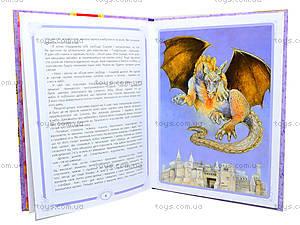 Книга детская «Подарочное издание. Наши любимые сказки», Ю462004У, фото