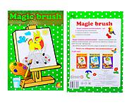 Книжка-раскраска «Magic brush. Лес», Ю126018У, купить