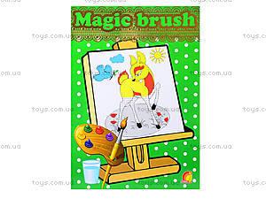 Книжка-раскраска «Magic brush. Лес», Ю126018У, отзывы
