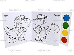 Игровой набор художника «Fun color. Динозаврик», Ю126076У, фото
