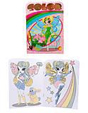 Детская раскраска «Fun color. Феи», Ю126122Р, купить