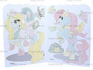 Раскраска «Fun color. Лошадка», Ю126080У, купить