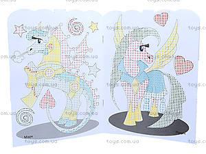 Раскраска «Fun color. Лошадка», Ю126080У, фото