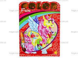 Раскраска «Fun color. Лошадка», Ю126080У, цена