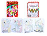 Книжка-раскраска «Fun color. Лошадка», Ю126079Р, фото