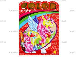 Книжка-раскраска «Fun color. Лошадка», Ю126079Р, цена