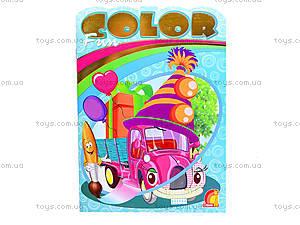 Книжка-раскраска «Fun color. Машинки», Ю126073Р, цена