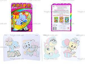 Раскраска «Fun color. Мышонок», Ю126070У