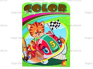 Книжка-раскраска «Fun color. Транспорт», Ю126067Р, цена