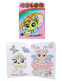 Детская раскраска «Fun color. Весёлые животные», Ю126128Р, фото