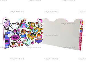Книга «Детское творчество. Клуб настоящих принцесс», Ю126029Р, купить