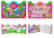 Книга «Детское творчество. Клуб настоящих принцесс», Ю126029Р, фото