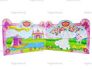 Книга «Детское творчество. Клуб настоящих принцесс», Ю126029Р, отзывы