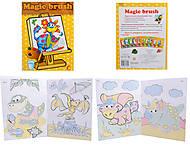 Детская раскраска «Magic brush. Динозаврики», Ю126085У