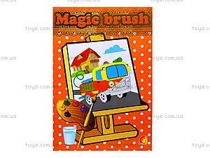 Книжка-раскраска «Magic brush. Полезные машины», Ю126031У, цена