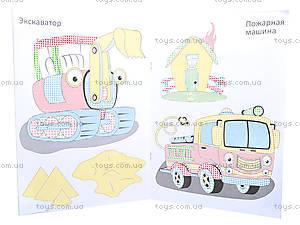 Раскраска «Magic brush. Полезные машины», Ю126032Р, фото