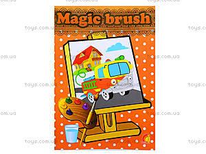 Раскраска «Magic brush. Полезные машины», Ю126032Р, отзывы