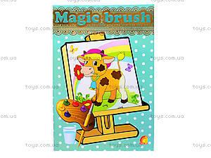 Раскраска «Magic brush. Веселая ферма», Ю126061У, цена
