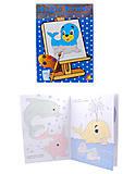 Книга - раскраска «Magic brush. Водный мир», Ю126012У, фото