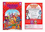 Книга-конструктор «Magic land. Гонки в городе», Ю464022Р, купить
