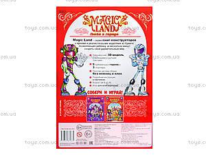 Книга-конструктор «Magic land. Гонки в городе», Ю464022Р, игрушки
