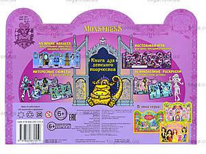 Книга «Magic land. Замок Монстресс», Ю464017Р, цена