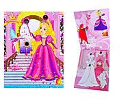 Книга «Детское творчество. Прекрасные принцессы», Ю125005Р, фото