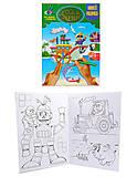 Детская раскраска «Stick and Sketch. Техника», Ю126043Р, отзывы