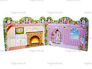 Книга «Детское творчество. В гостях у принцессы», Ю126021Р, купить