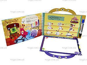 Книга-игра «Приключения монстриков», Л506001Р, купить