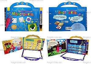 Книга-игра «Приключения монстриков», Л506001Р
