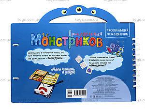 Книга-игра «Приключения монстриков», Л506001Р, отзывы