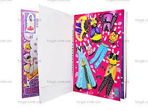 Книжка-игрушка «Fashion. Одеть куклу», Ю464013Р, купить