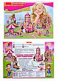 Книжка-игрушка «Парк развлечений», Ю464019Р, отзывы