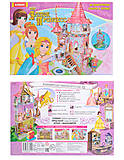 Книга на русском «Замок принцесс», Ю464029Р