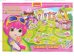 Книга - игра «Candy land», Ю464046Р, купить