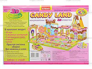 Книга - игра «Candy land», Ю464046Р, фото