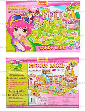 Книга - игра «Candy land», Ю464046Р