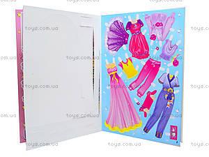 Книжка-игрушка «Fashion. Модель 1», Ю464001Р, купить