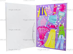 Книжка-игрушка «Fashion. Модель 1», Ю464001Р, фото