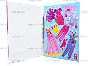 Книжка-игрушка «Fashion модель», Ю464003У, фото